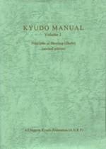 Kyudo Manual - Volume I