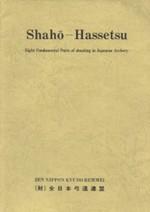 Shaho Hassetsu