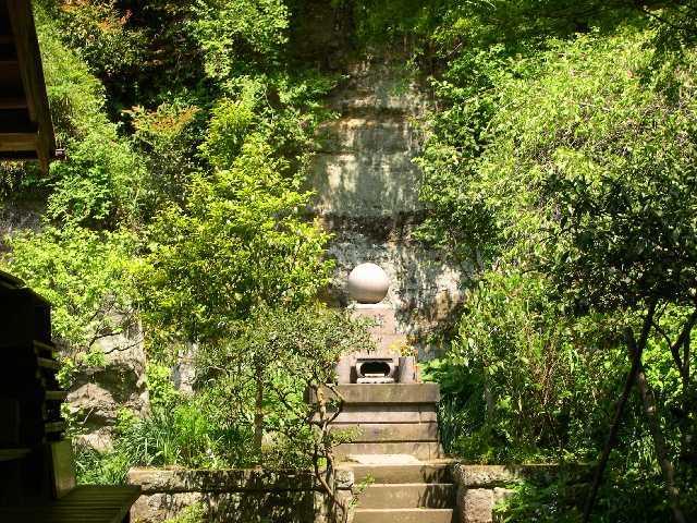 Il giardino di rocce 2007 2010 tempio nel verde - Rocce per giardino ...