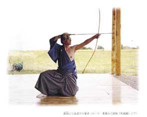 Matsui Iwao Sensei - Kyoshi VII