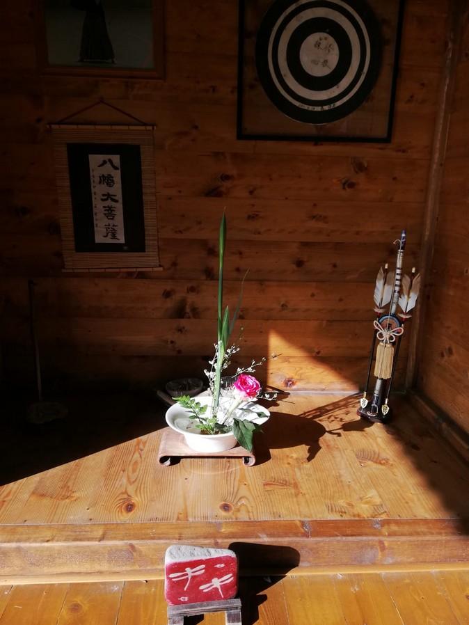 Aka Tombo (RM) - Kamiza